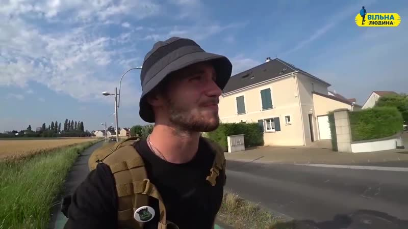 3 Вільна Людина Вихід з Парижа. Перший важкий день в Каміно