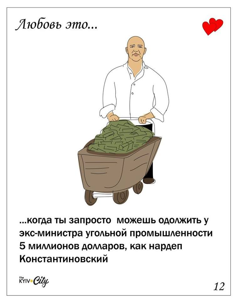 https://pp.vk.me/c639831/v639831710/83d7/hQxh-_l5jvY.jpg
