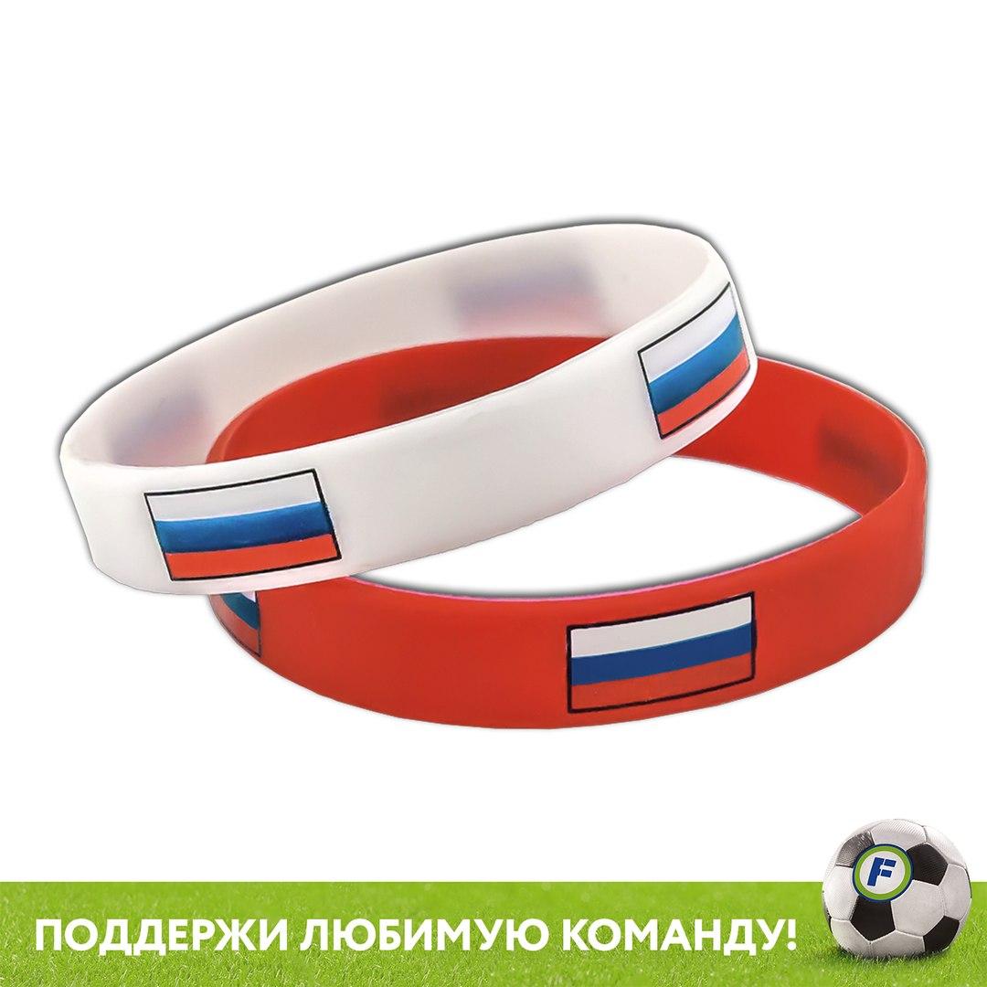 Силиконовые браслеты с принтом российского флага в Фикс Прайс