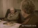 Лахновский ныне фашист устраивает на фронте встречу со своим зятем вечным предателем и трусом