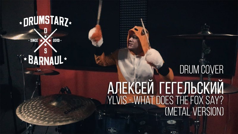 Ylvis - What Does The Fox Say? Metal Cover (Drum Cover)