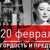 Киносалон#7 — Гордость и предубеждение — 20 фев