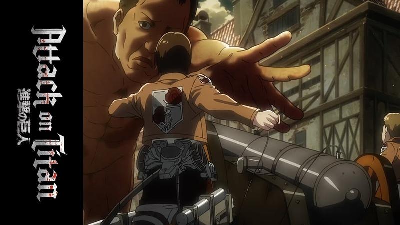 Attack on Titan Season 2 - Opening