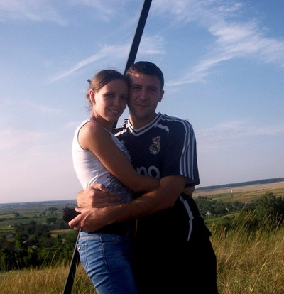 Олександр Созонюк, 4 февраля 1990, Киев, id163240484