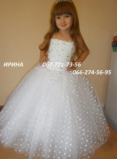 Ирина Поганяй, 9 октября 1983, Киев, id30918919