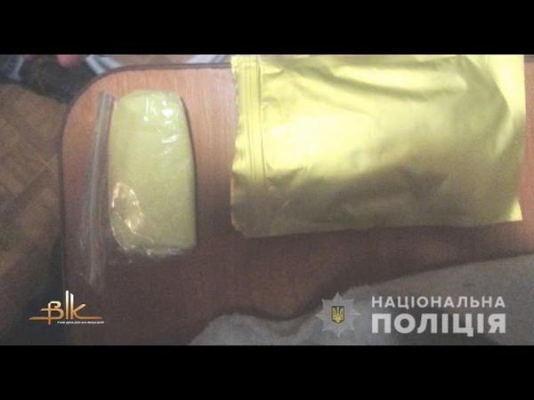 Арсенал наркотичних засобів зберігав у Бердичеві 17-річний студент-мешканець Вінниччини