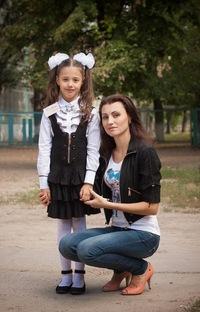 Алёна Назаренко, 6 сентября 1983, Днепропетровск, id16669405