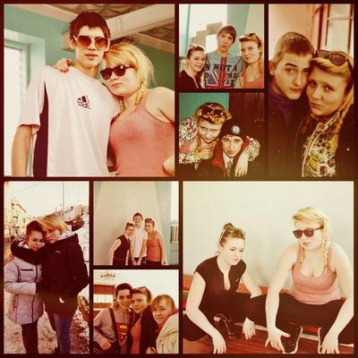 Таня Савченко, 3 ноября 1996, Львов, id27720523