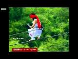 Китайский акробат сорвался с высоты 200 м