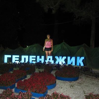 Екатерина Удалова, 12 июля , Екатеринбург, id54876513