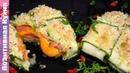 Проще ПРОСТОГО КОНВЕРТИКИ из ЦУККИНИ с сыром и ветчиной в духовке БЛЮДА ИЗ КАБАЧКОВ новые блюда