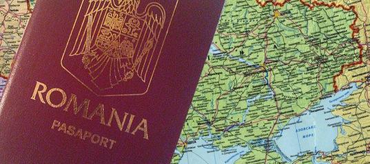 Как восстановить румынское подданство