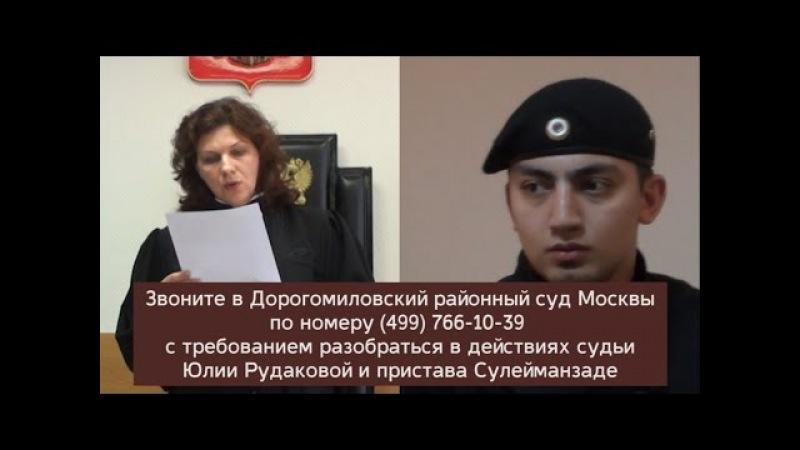 Приговор Екишеву закончился избиением слушателей