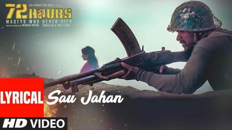 Sau Jahan Video Song | 72 HOURS | Shaan | Avinash Dhyani, Yeshi Dema
