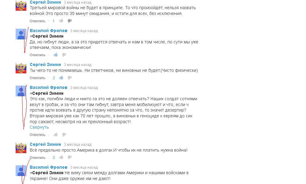 МИД Польши озабочен: Российская пропаганда взялась за поляков - Цензор.НЕТ 6416