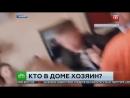 В Москве арестовали «профессиональную яжемать», выживавшую людей из квартир