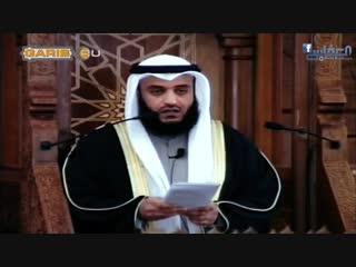 ᴴᴰ Шейх Мишари Рашид _ Истигфар (прощение грехов)