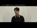 CNBLUE 初ベストアルバムBEST of CNBLUE OUR BOOK収録曲についてジョンヒョンミンヒョクジョンシンが語るスペシャルビデオコメンタリー本日で最後の公開ラスト1