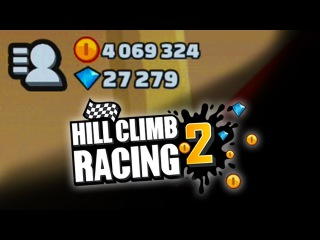Hack Hill Climb Racing 2 Other Games   Get Unlimited Coins Gems *2017*