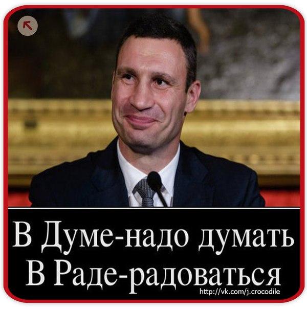 https://pp.vk.me/c7005/v7005596/3610f/Fb1K8aUQkws.jpg