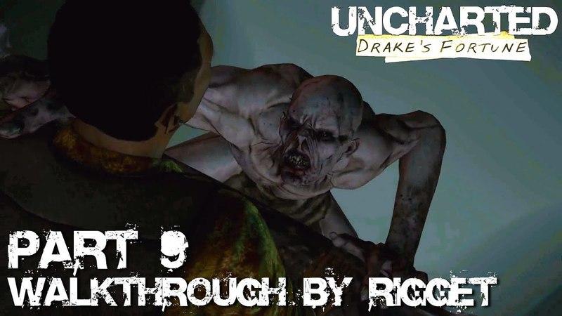 Uncharted Drake's Fortune HD Прохождение Часть 9 Сокровищница с монстрами