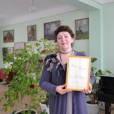 Татьяна Афанасьева, 14 августа 1964, Ростов-на-Дону, id227206522