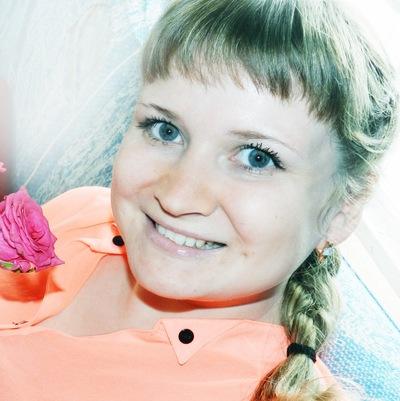 Вера Корецкая, 27 января 1986, Сыктывкар, id23984164