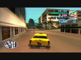 Прохождение Gta Vice City - Миссия таксиста: часть первая.