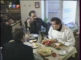 Городок (РТР, 1999) 116 Служба спасения нашего городка