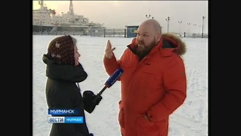 ГТРК Мурман о создании Ассоциации гидов Мурманской области
