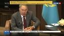 Новости на Россия 24 • Путин поблагодарил Назарбаева за посредничество в примирении с Турцией