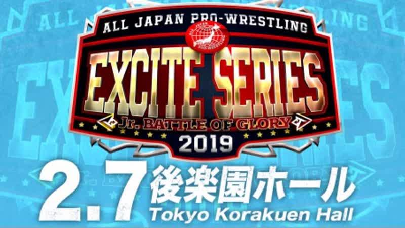 AJPW Excite Series 2019 (2019.02.07) - День 1