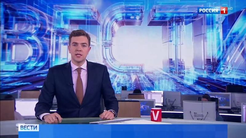 Вести-Москва • В центре Сергиева Посада оказался под угрозой сноса дом купца Сычёва