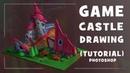 GAME CASTLE DRAWING TUTORIAL РИСУЕМ ИГРОВОЙ ЗАМОК
