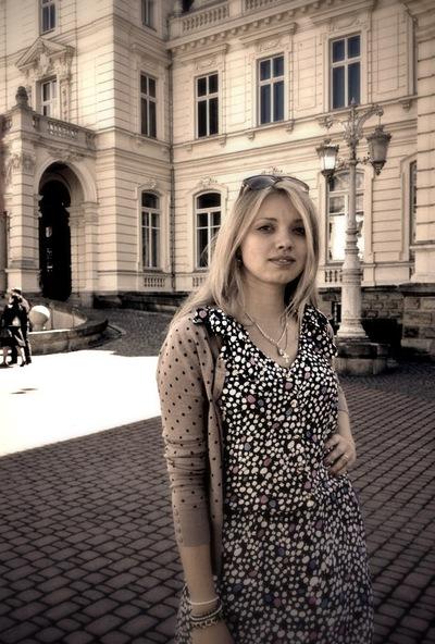Татьяна Троцкая, 3 августа 1987, Минск, id21832450