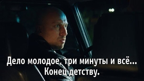 Лучшие фразы Физрука.