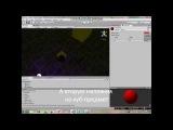 Как сделать игру Penumbra на Unity3d Серия 5 Куб предмет