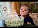 Василисе 2 годика