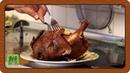 Коптильня BRAVO. Коптим курицу на кухне. ч.2