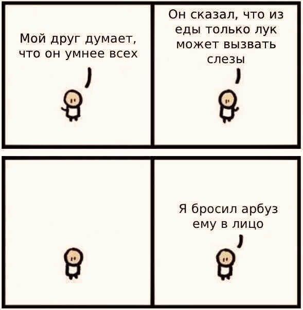 Да,ладно блять ! | ВКонтакте