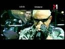 U.D.O. - Blind Eyes tvій формат (29.03.04)