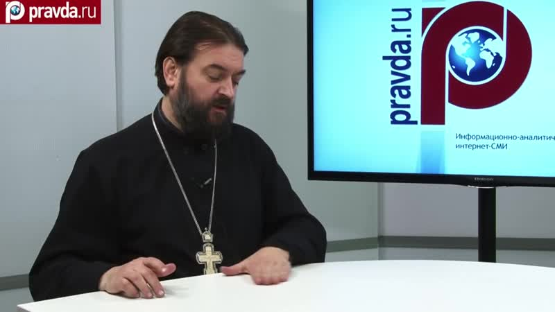 21 11 2016 Европа обязана стать православной. У нее нет выхода