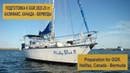 Passage: Halifax, Canada - Bermuda / Переход: Халифакс, Канада - Бермуды