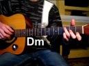 М. Круг - Кольщик  Тональность ( Dm ) Песни под гитару
