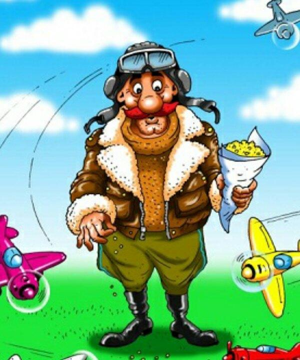 Афиша Краснодар Спасение летчика Игната