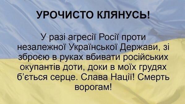 Украинцы пикетируют посольство США в Киеве с призывом защитить Украину - Цензор.НЕТ 5129