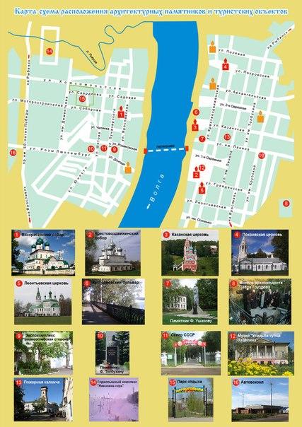 Карта-схема туристских