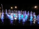 Поющие фонтаны в парке им. Горького г. Казань