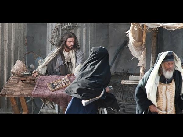 Иисус изгоняет из храма