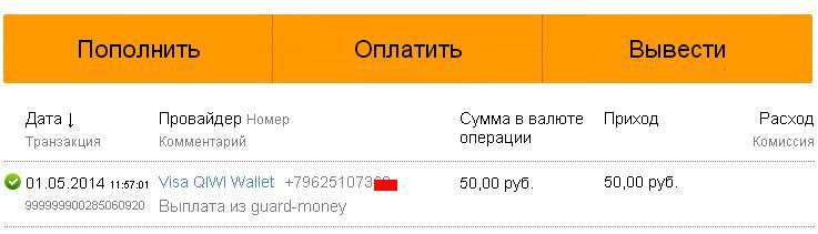 http://cs620823.vk.me/v620823527/33b1/uDUp7_0SVvI.jpg